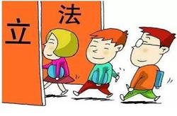 北京青年报:直销业严格规范经营才能赢得未来</a>