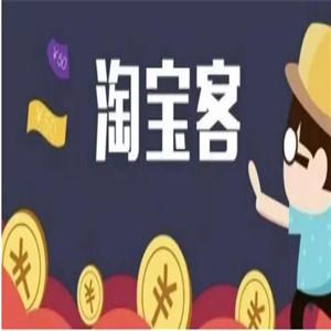 淘宝客简史:1000万人背后的神秘赚钱行业</a>