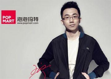 专访泡泡玛特创始人王宁:你要么理解年轻人,要么假装狂欢