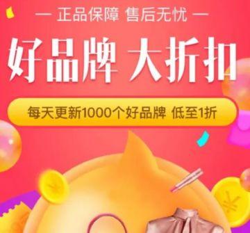 """社交电商:深圳""""月入十万""""的大牌购plus多级代理模式涉嫌传销"""