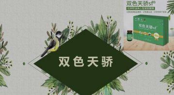 康百康新零售:公司违法被行政处罚,双色天骄包治百病是否可靠?