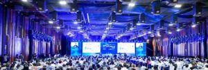 2021健康中国发展大会首场主题会:疾病预防和健康促进为两大核心