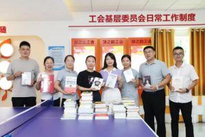 绿之韵开展年中读书活动 持续打造学习型企业