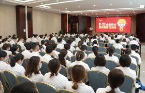 安惠开展2021年企业安全警示教育日活动