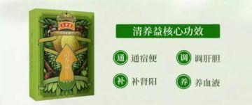 王老吉清养益:暴利背后乱象丛生,销售模式涉嫌传销