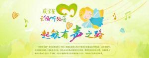 康宝莱践行大爱理念,助力中国公益事业发展