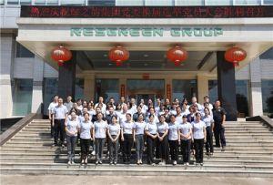 中共绿之韵生物工程集团有限公司委员会召开换届选举党员大会