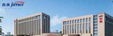 吉美生物被冻结金额逾1.3亿,其中民间借贷纠纷被冻结账户3668万